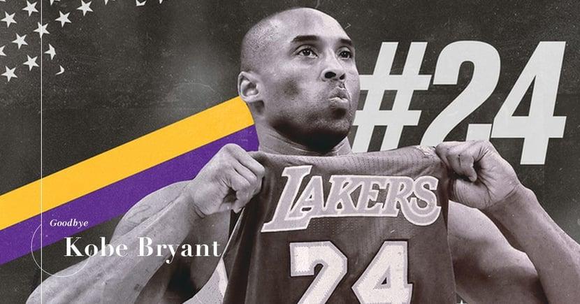 【精神長存】Kobe Bryant的離世為何影響如此巨大?他是如何走上傳奇之路?