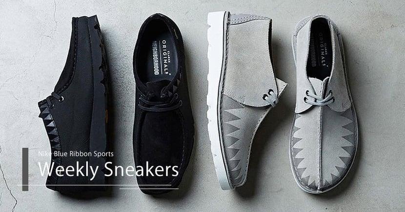 【編輯推介】Nike Vaporfly NEXT%被禁前的最後款式?MENELECT本週重點鞋款推介!