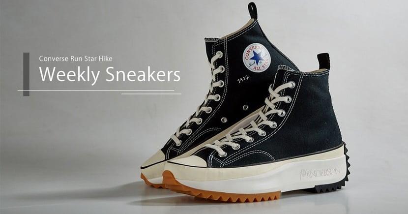 【編輯推介】Converse推出平民版Run Star Hike!MENELECT本週重點鞋款推介!