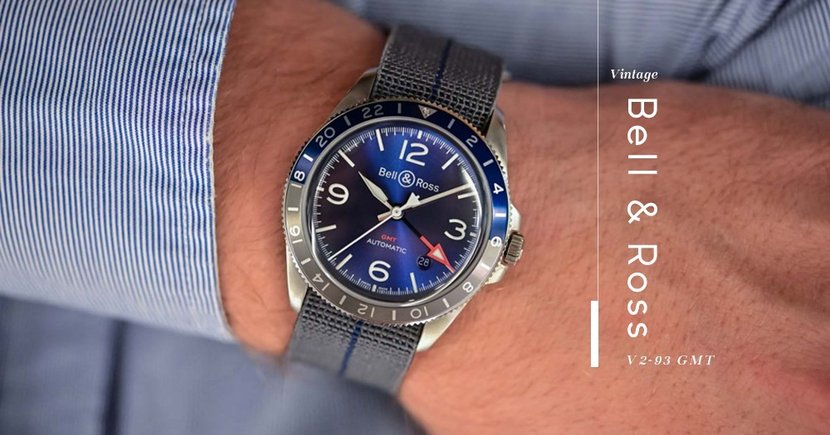 【復古新味】加入商務人仕最愛功能!Bell & Ross為BR V2-93系列腕錶增添最新成員!