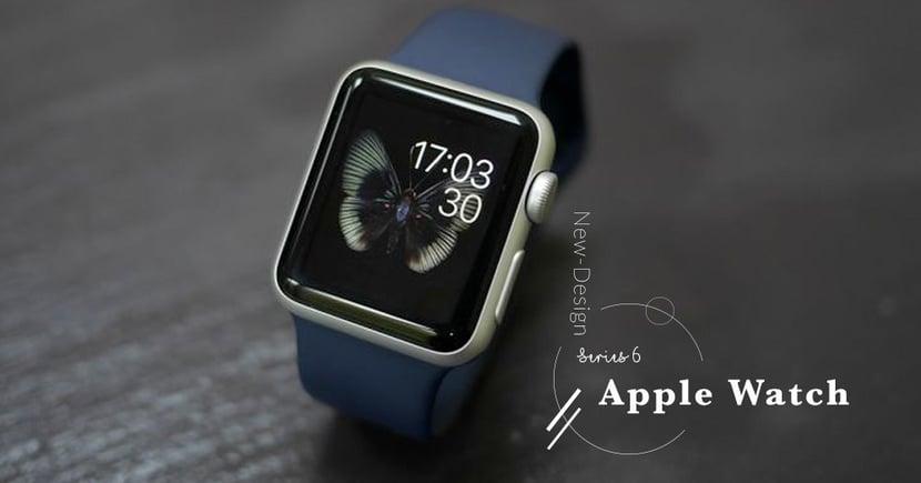 【簡潔主義】將取消實體錶冠設計!下一代Apple Watch將搭載品牌最新專利!