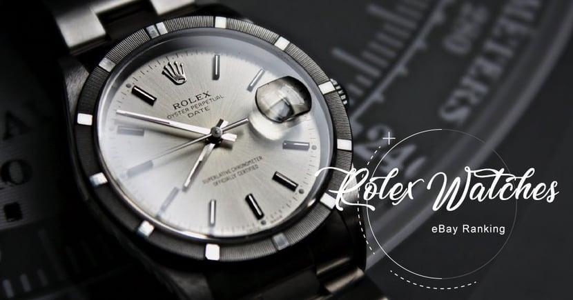 【腕錶報告】2020年該入手那款腕錶?eBay顯示「黑水鬼」只是排第三名?