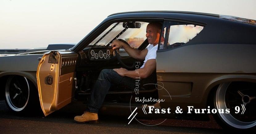 【進場必看】分為上下兩集?三件看《Fast & Furious 9》前必須知道的事情!