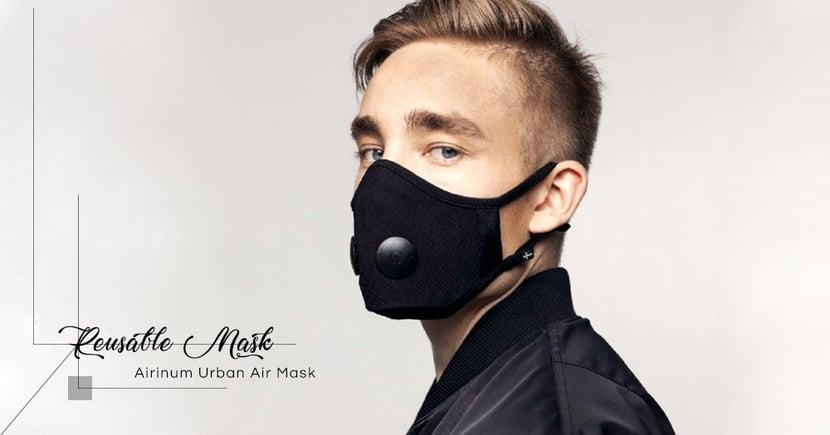 【武漢肺炎】瑞典設計可重用式口罩!Airinum Urban Air Mask專利技術有效阻隔細菌!