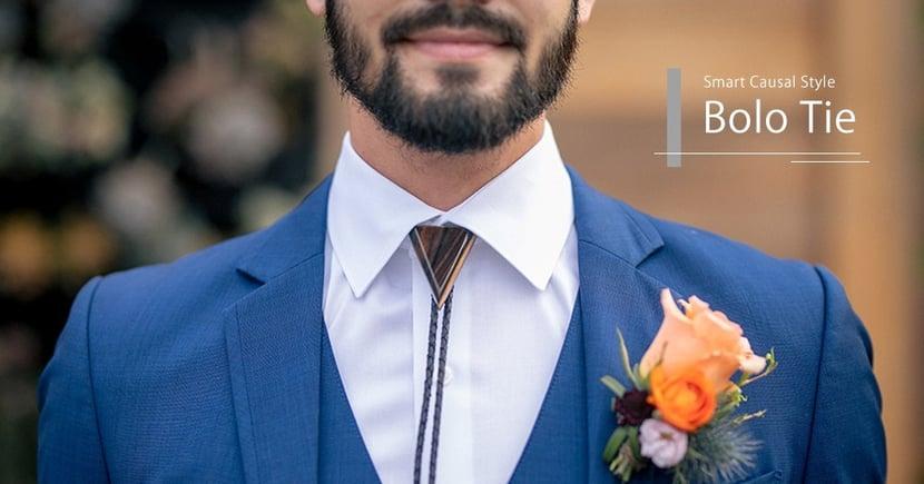 【與眾不同】名人也愛佩戴的Bolo Tie!西裝穿撘的另一選擇!
