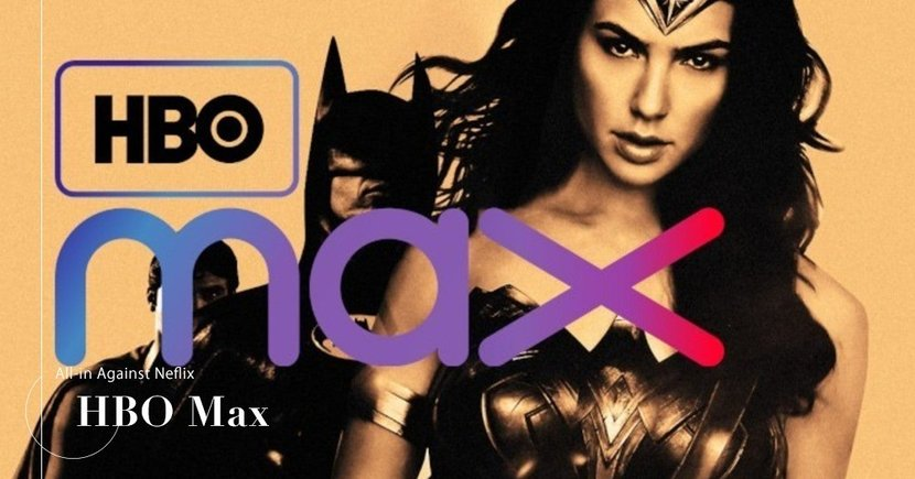 【二度挑戰】再有全新串流影視平台誕生?HBO Max以質素硬憾Netflix!