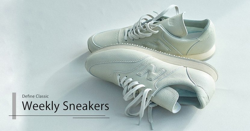 【編輯推介】經典與潮流的極致融合!MENELECT本週重點鞋款推介!