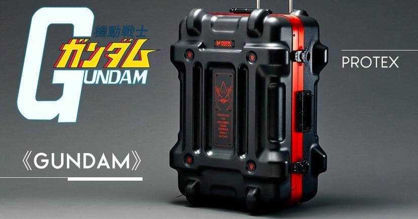 【接二連三】《GUNDAM》四十週年聯乘再現!PROTEX推出高達主題防爆行李箱!