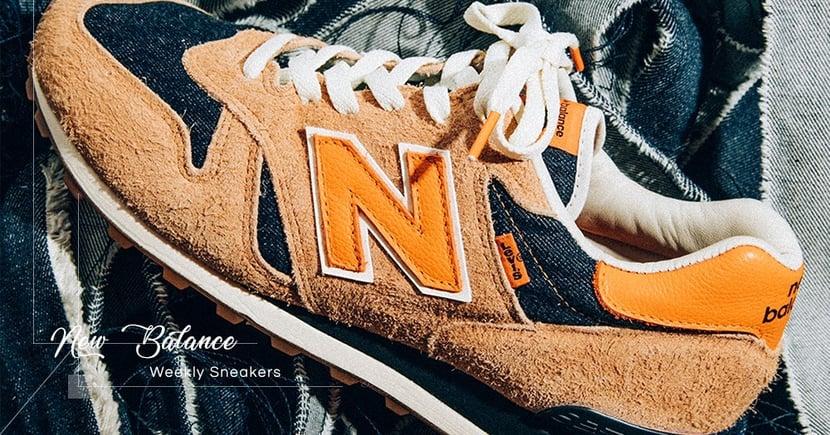 【編輯推介】New Balance「鞋王」以外的聯乘!MENELECT本週重點鞋款推介!