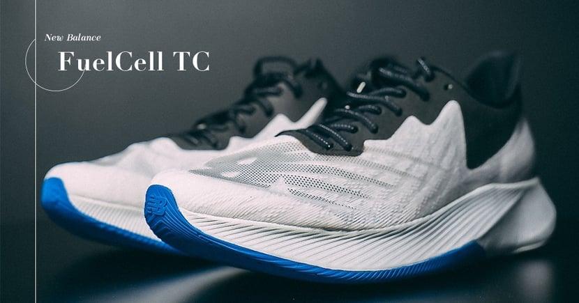 【進步顯著】New Balance全新旗艦跑鞋!FuelCell TC碳纖中底提升能量回饋!