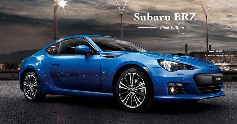 【時代終結】全球最後一百輛!Subaru BRZ推出最終特製版本車款!
