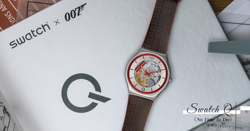 【電影致敬】Swatch打造特務專用腕錶!《007》別注腕錶系列Swatch Q!