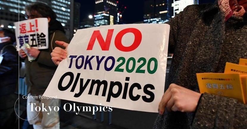 【雪上加霜】官方正式宣佈東京奧運延期一年!誰是當中最大輸家?