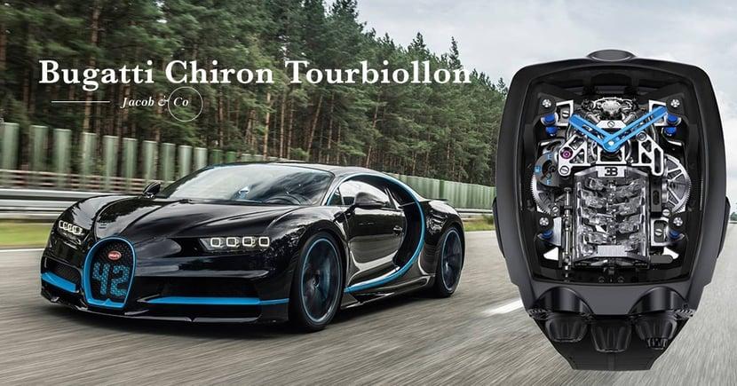 【價值連城】Bugatti推出陀飛輪?W16超跑引擎設計全球限量二百五十枚!