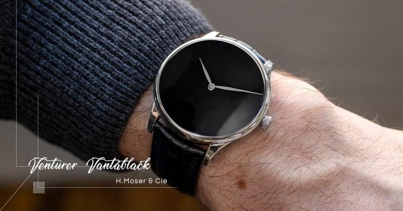 【簡約主義】黑色的極致!H.Moser & Cie首度推出Venturer Vantablack腕錶系列!