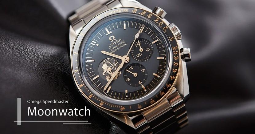 【太空腕錶】為何Omega Speedmaster被稱之為月球錶?人類航天歷史的印記!