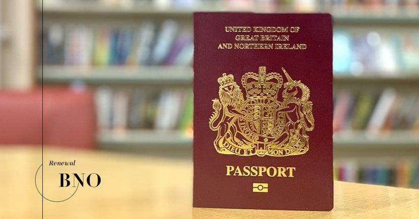 【續領教學】只需十分鐘輕鬆續領BNO!英國政府計劃延長BNO居留期限!