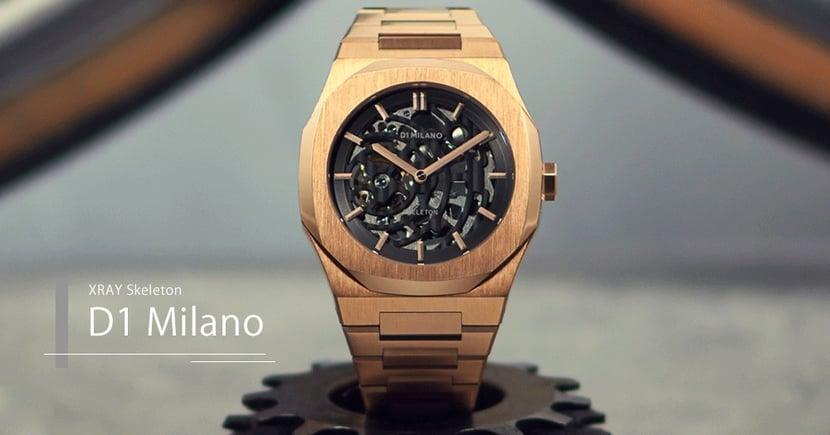 【傳統工藝】瑞士鐘錶以外的工藝!意大利腕錶品牌D1 Milano以親民價格跑出!