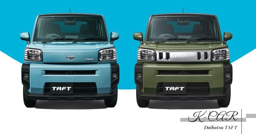 【令人心動】越野外型全景天窗K-CAR!Daihatsu TAFT麻雀雖小五臟俱全!