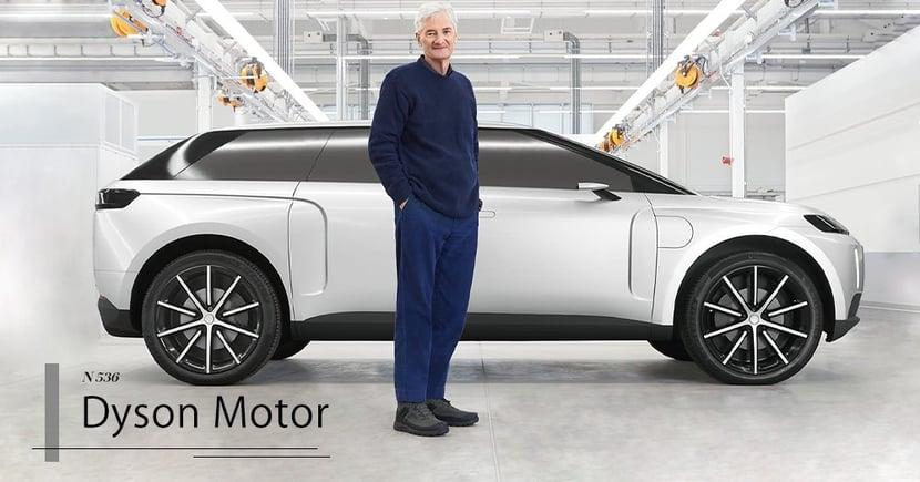 【胎死腹中】Dyson電動車開發過程大公開!N536每輛造價高達十五萬英鎊!