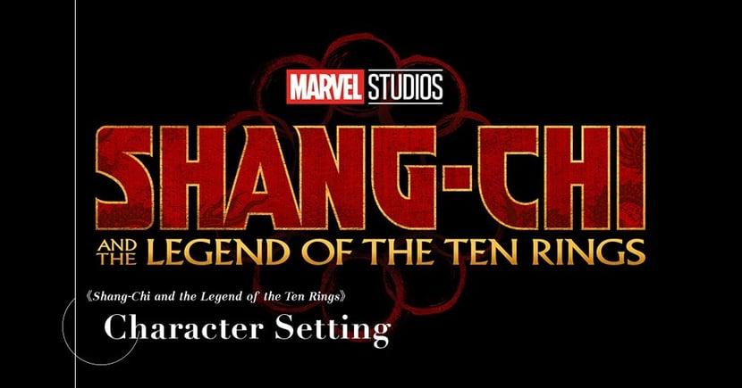 【角色設定】Marvel官方公佈更多《上氣》細節!男女主角關係大兜亂!