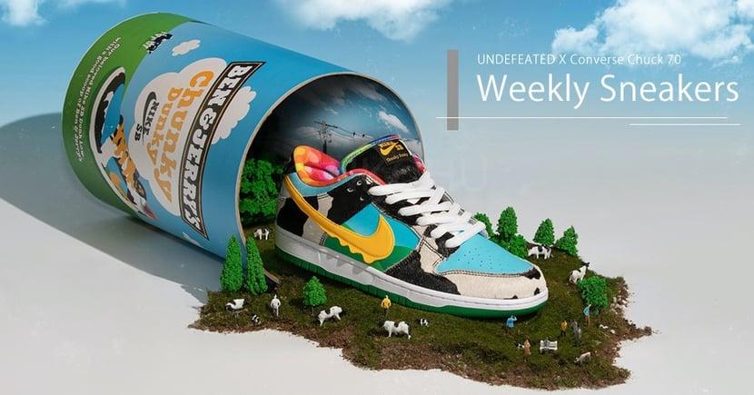 【編輯推介】男仕們鞋櫃必備的聯乘款式!MENELECT本週重點鞋款推介!