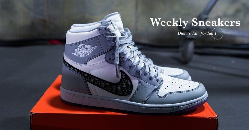 【編輯推介】Dior X Air Jordan 1銷售情報公開!MENELECT本週重點鞋款推介!