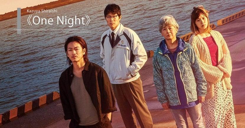 【戲如人生】日本爭議性電影《那一夜:母親是殺人犯》!深入探討犯罪者家庭倫理觀!