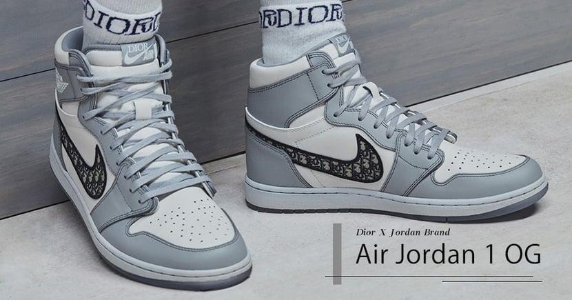 【夢幻登場】Air Jordan 1 OG Dior香港銷售情報正式公開!鞋迷誓必賭上一生的運氣!