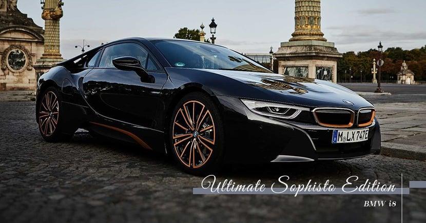 【最後機會】停產前最終特仕版本!BMW i8 Ultimate Sophisto Edition全球限量二百輛!