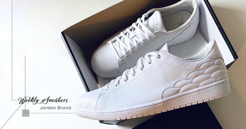【編輯推介】Jordan Brand最神秘的波鞋!MENELECT本週重點鞋款推介!