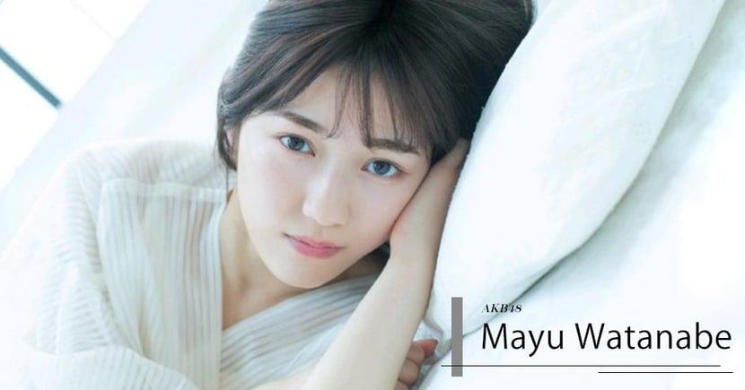 【突然引退】渡邊麻友突發退出娛樂圈!AKB48「神七」漸成青春的回憶!
