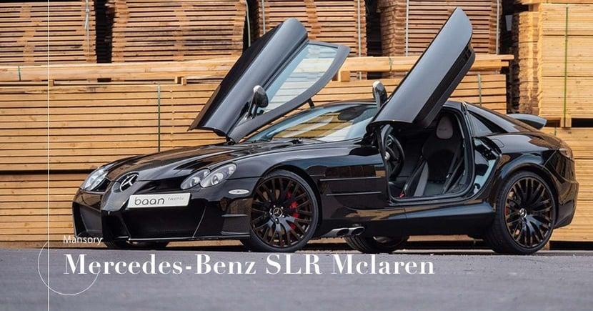 【神秘誘人】Mansory最新改裝Mercedes-Benz SLR Mclaren!蝙蝠車風格引人注目!