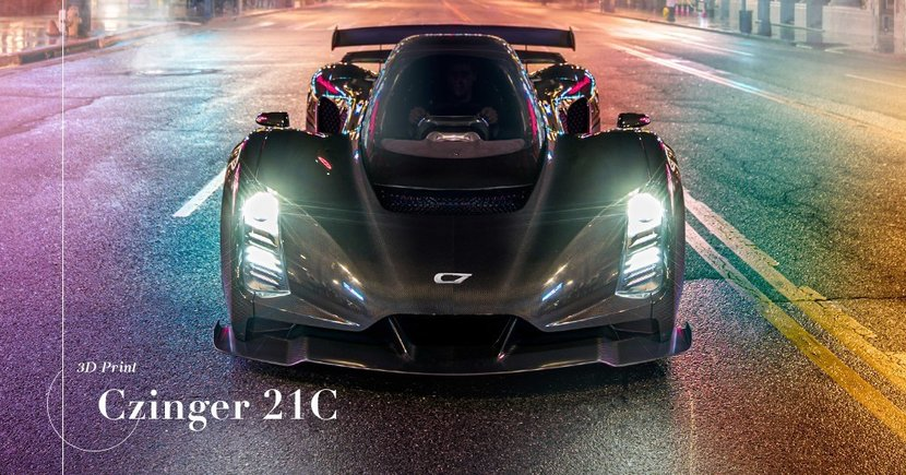 【與時並進】全球首部3D打印超跑Czinger 21C!明年有望正式推出市場!