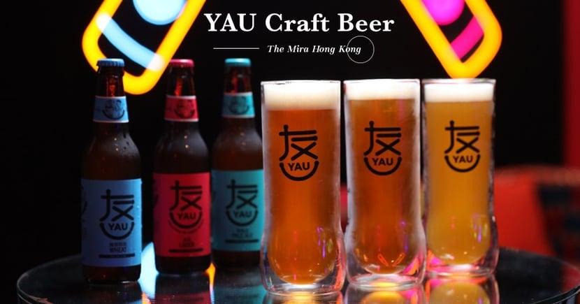 【夏日活動】本土手工啤品牌「友」聯乘酒吧!三五知己消暑打卡好去處!